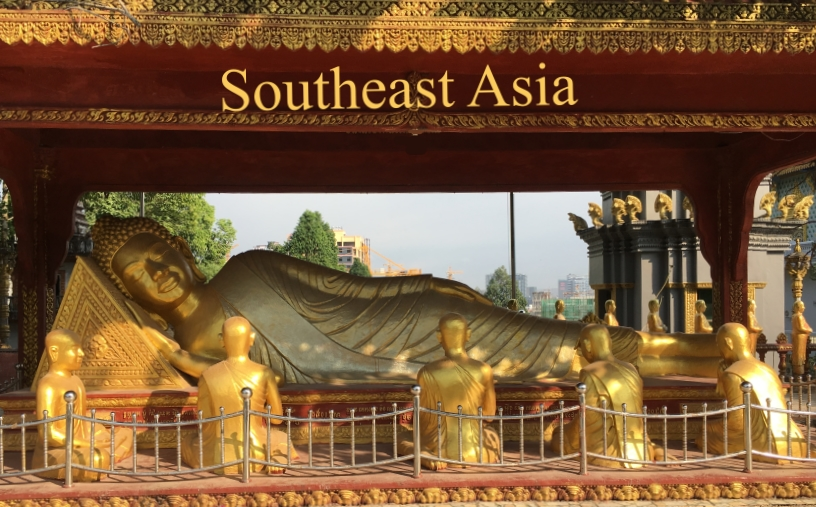 Golden Threads of Southeast Asia